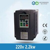 ECOGOO VFD приводы 2.2KW входное напряжение двигателя 220 V Выходное напряжение 380 V преобразователь частоты и удлинитель + зажим Бесплатная доставка