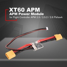 цена на Power Module Board Connectors XT60 APM parts with DC 5.3V BEC for Flight Controller APM 2.5 / 2.5.2 / 2.6 Pixhawk Accessories ht