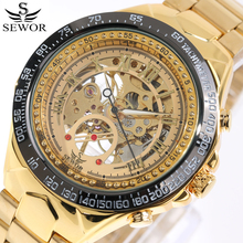 SEWOR Top Brand Luxury Watch Men Skeleton Mechanical Watch Gold Skeleton Sports Watch Mens Stainless Steel Straps relogio 2017