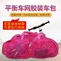 Детская балансировочная Автомобильная погрузочная сумка  раздвижная велосипедная Складная велосипедная сумка  полностью велосипедная су...