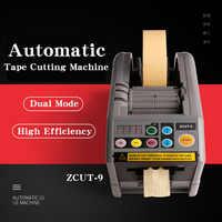 ZCUT 9 automatische tape dispenser automatische schneiden band schneiden maschine verpackung maschine 110V 220V karton dicht schneiden werkzeug