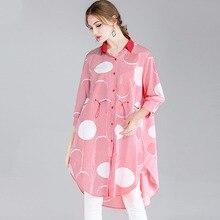 Big Yards Loose Dress Office Ladies Dress Casual Four Seasons Striped Mandarin Collar Pockets Women Chiffon Print Dress crane print mandarin collar dress