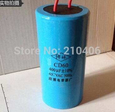 Promotion we are factory AC Motor Capacitor Start CD60 450VAC 400uF