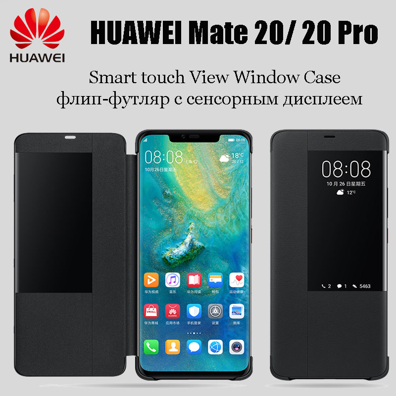 Image 3 - Huawei Mate 20 Pro Flip Case Cover Original Huawei Mate 20 case Smart Touch clear View Leather phone Case mate20 funda capa bag-in Flip Cases from Cellphones & Telecommunications