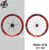 Mialo 20 X60i BMX wheels folding bike wheel rims bicycle 20inch wheels