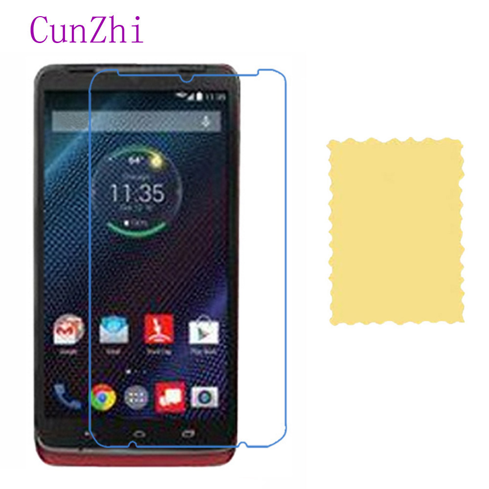 cunzhi 3 PCS High-definition Mobile Phone Film For Motorola MOTO DROID Turbo XT1254 LCD Screen Protector
