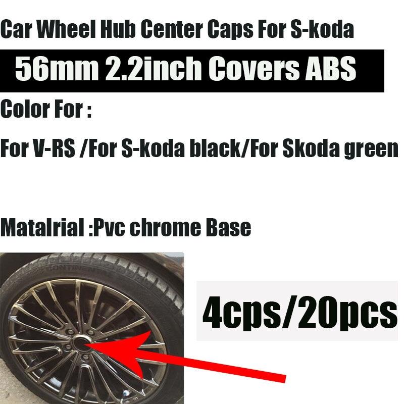 4-20pcs-22inch-56mm-car-emblem-wheel-center-hub-cap-wheel-covers-for-skoda-octavia-fabia-superb-yeti-vrs-logo-badge-label-caps