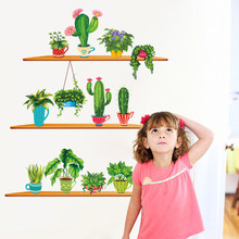 Cactus potted wall stickers restaurant bedroom decor shelf creative self-adhesive waterproof erasable