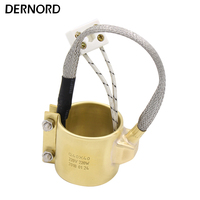 DERNORD Customized 40x40mm 220v 220w Electric Brass Band Heater
