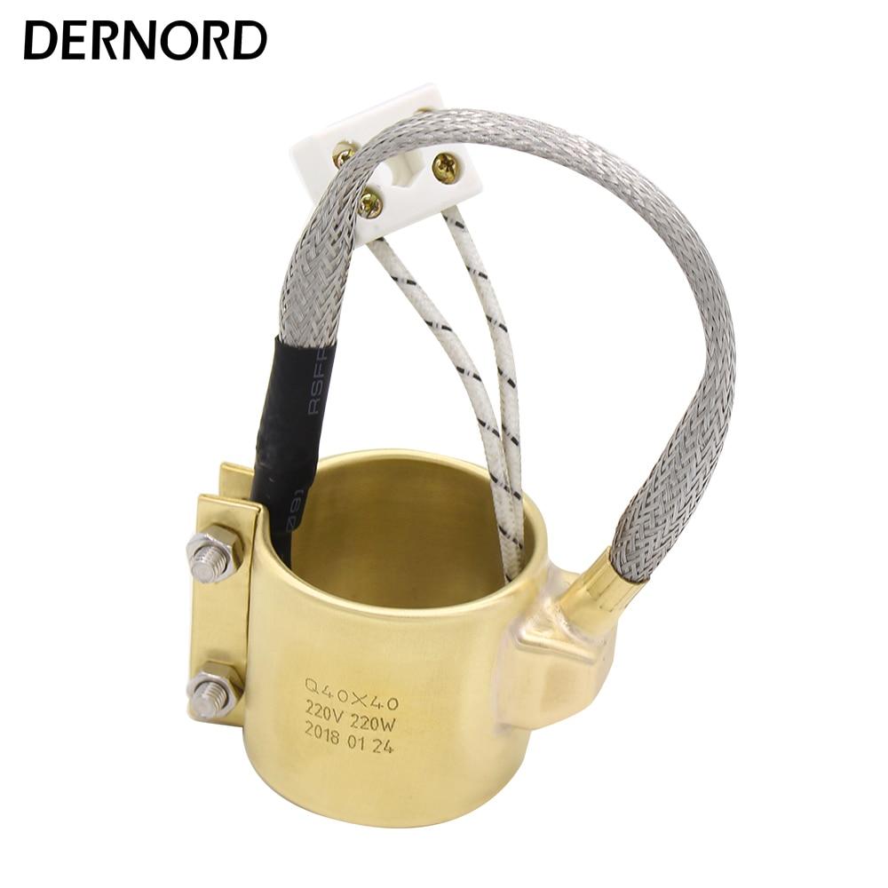 DERNORD Personnalisé 40x40mm 220 v 220 w Électrique En Laiton Bande Chauffante