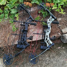 Shooting Entertainment Bow, Compound Bow, Fitness Archery Game Outdoor Hunting Pulley Bow Set цены