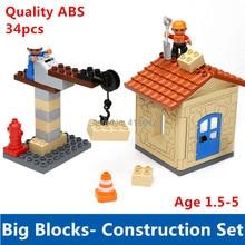34pcs Big Blocks Construction Set Funny Scence Building Blocks Boys Toys Children Gift Educational Toys