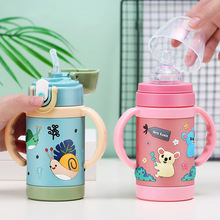 450ML 400ML Childrens Straw Cup With Handle Baby Bottle Dual use Portable Strap Rope Learning Drinking Cups Tritan BPA Free