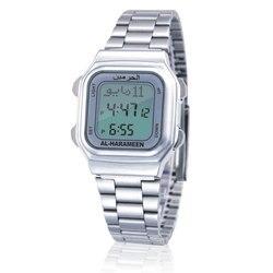 AL Harameen Unisex Moslim Azan Horloge Gebed Wriste Horloge 6461 Zilver Hoge Elegante Waterdichte Beste Moslim Producten 1 pc