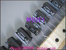 50pcs Japanese original VZ electrolytic capacitor 400v4.7uf 10x16mm free shipping