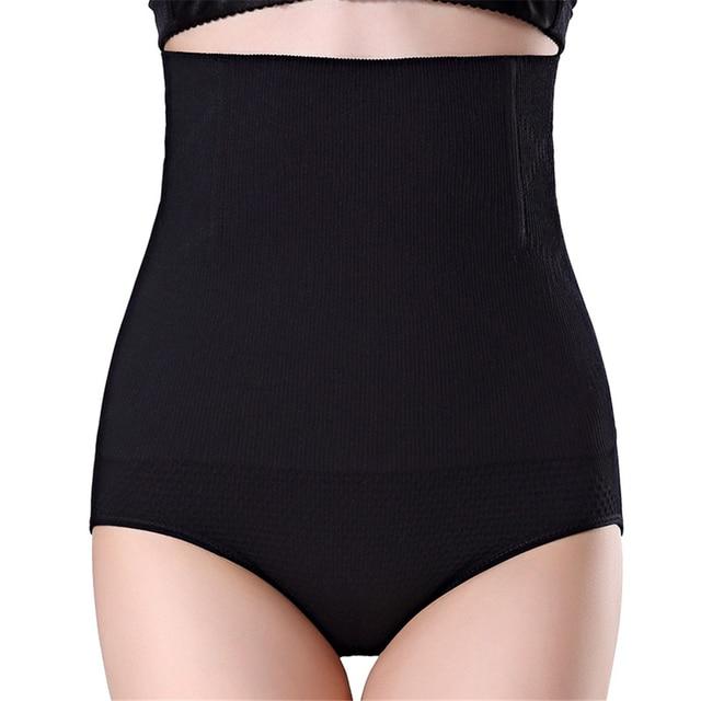 2019 High Waist Trimmer Shaping Underwear Butt Enhancer Breathable Sheath Panties Hot Body Shaper Slim Pants Women Shape Wear 1