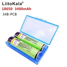 2 pcs/lot New Original LiitoKala 18650 NCR18650B Rechargeable Li ion battery 3400mAh With PCB Free Shipping