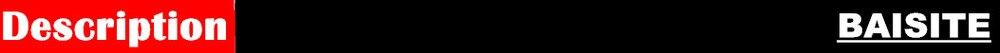 baisite-description