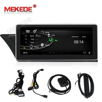 MEKEDE Android 7.1 Car DVD GPS Player for Audi A4L B8 A5 2009 2017 Auto Radio Multimedia navigation 3GB+32GB Screen Rear camera