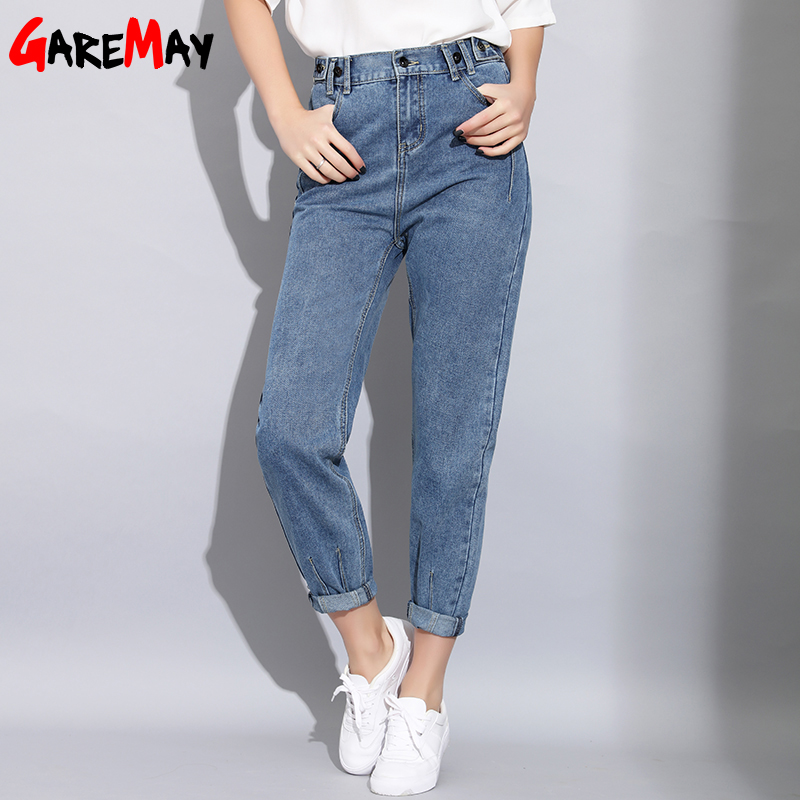 Garemay Harem Boyfriend   Jeans   for Women Denim Loose   Jeans   High Waist Vintage   Jeans   Female Harem Pants Black Women's Pencil Pants