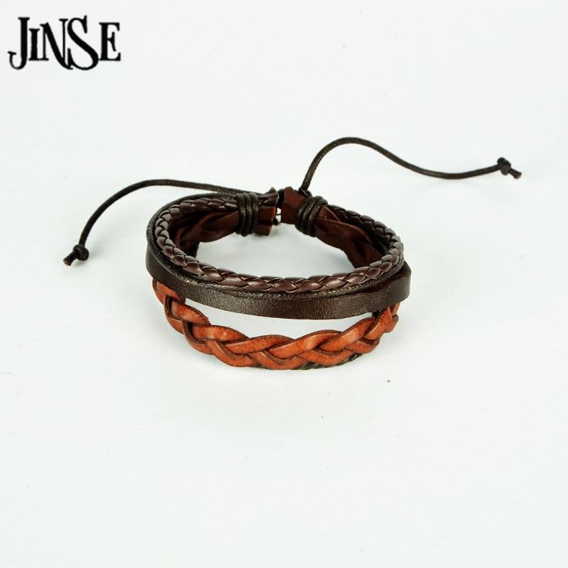 JINSE Hemp Rope Weave...