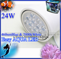 professional lighting Royal Blue 460nm led aquarium marine lamp - Easy Aqua LED 24W for coral reef sps grow fish tank