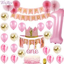 FENGRISE My First Birthday Party Decoration For One Year Old Baby 1 Boy Girl 1st Decor Supplies