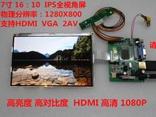 HDMI + 2AV + VGA 7 pouces IPS LCD panneau HSD070PWW1 1280*800 framboise tarte LCD écran affichage bricolage kits