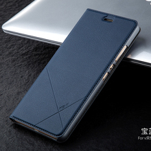 MSVII Brand Huawei Honor 8 Phone Case Luxury Leather Smart Flip Cover Case Fundas For Huawei Honor 8 Leather Case With Card Slot