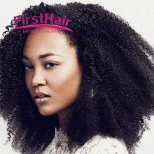 Amazing 7a Stema Hair Brazilian Curly Virgin Hair 4 Bundles Cheapest Brazillian Hair Tissage Cheveux Humain Free Shipping