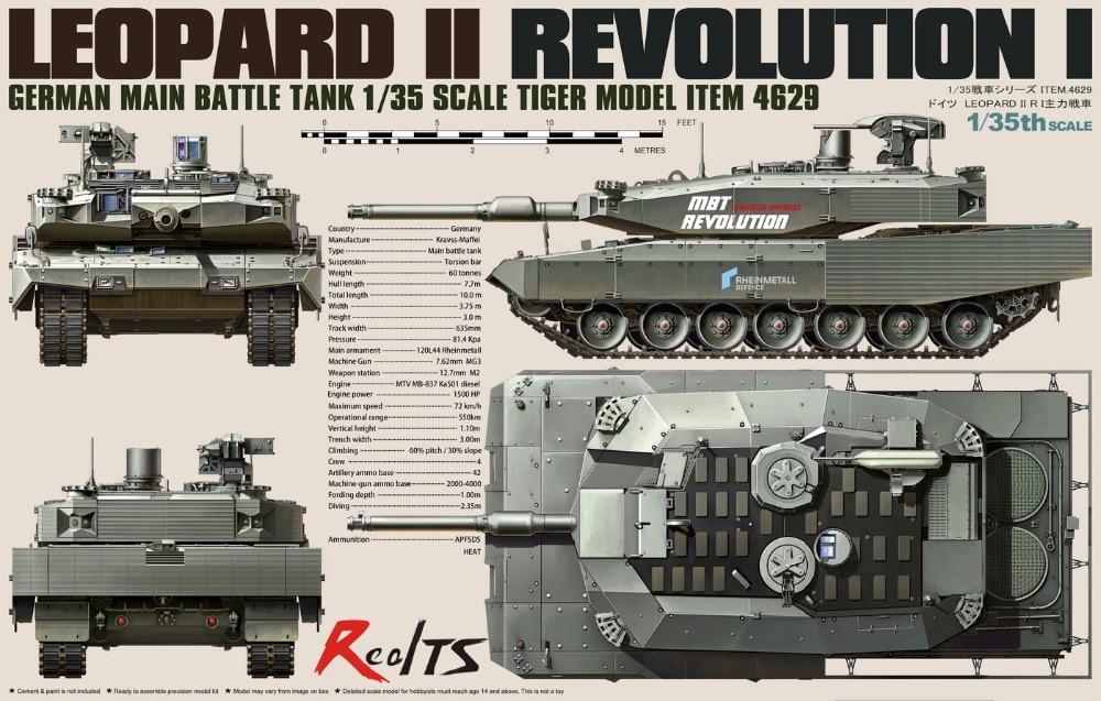 tiger model 4610에 대한 이미지 검색결과