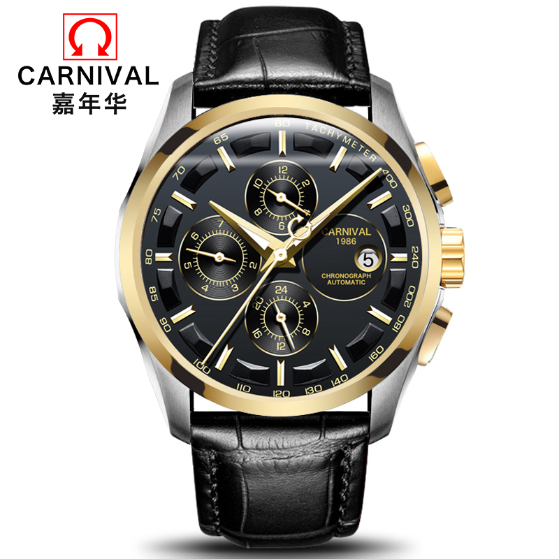 CARNIVAL Fashion Automatic Watch men Top brand Mechanical Watches With Leather band week month calendar display and LuminousCARNIVAL Fashion Automatic Watch men Top brand Mechanical Watches With Leather band week month calendar display and Luminous