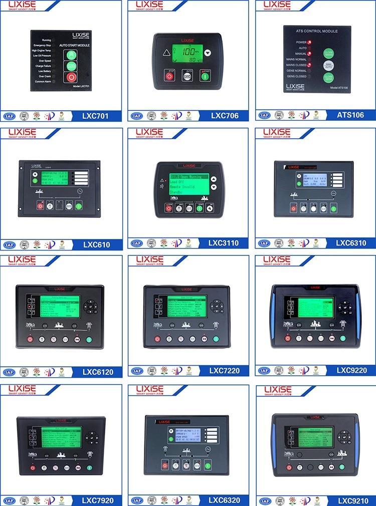 LXC7110 Lixise полностью заменить DSE7110 dse генераторной установки панели управления