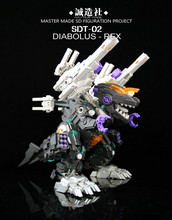 (IN STOCK)TOY Master Made SDT-02 Diabolus Rex,