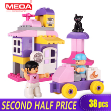 Clearance Sale Preschool 38pcs Big Size Building Block Toys for Children My Town Large Bricks with Figures Compatible With Duplo