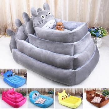 6 Colors Joy Cute Animal Cat Dog Pet Beds Mats Teddy Dogs Sofa Pet Bed House Big Blanket Cushion Basket Supplies Cartoon 2
