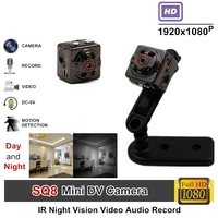 TANGMI Full HD Video 1080p DV DVR Mini Camera Camcorder SQ8 Micro Cam Motion Detection With