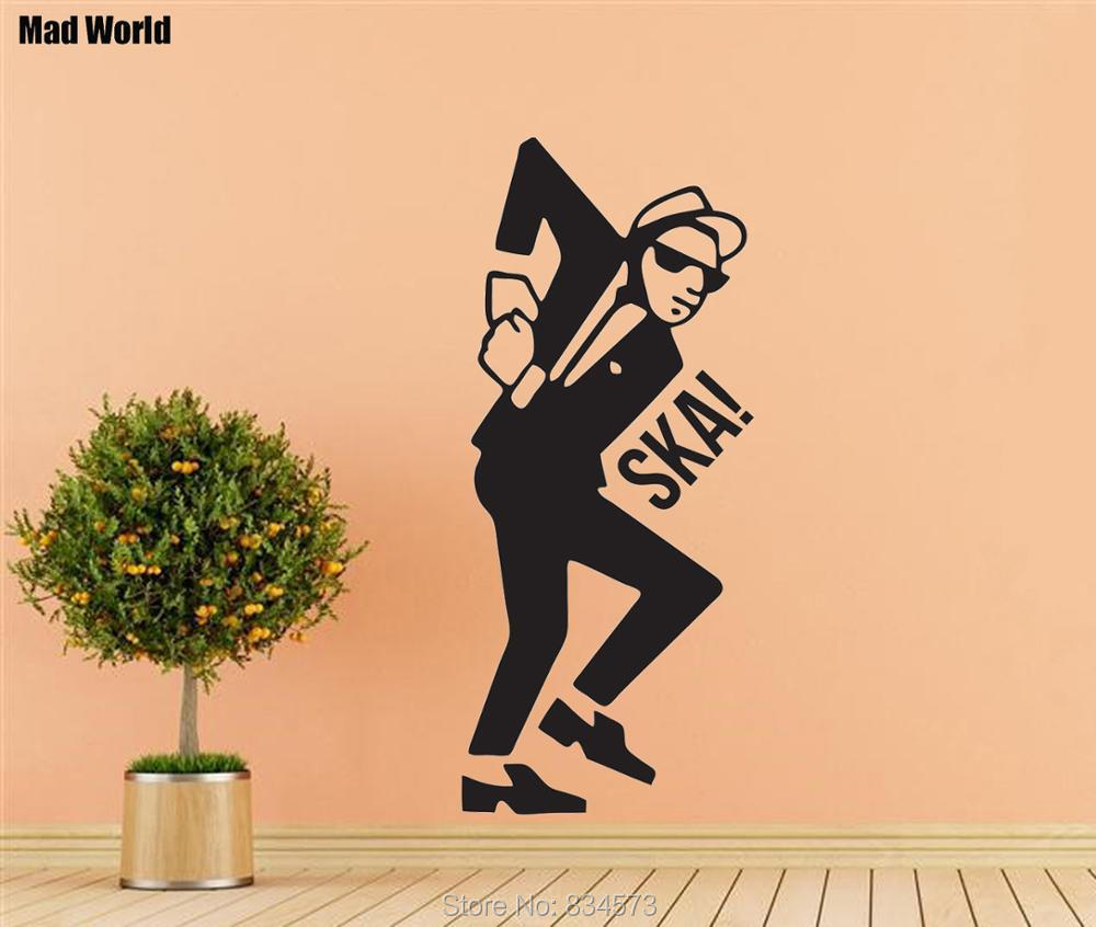 Mad World Music Silhouette Wall Art Stickers Wall Decal Home DIY ...