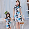 2017 new mother and daughter dress family set chinese flowers slim fit cheongsam dress women vintage clothes dresses for gitls