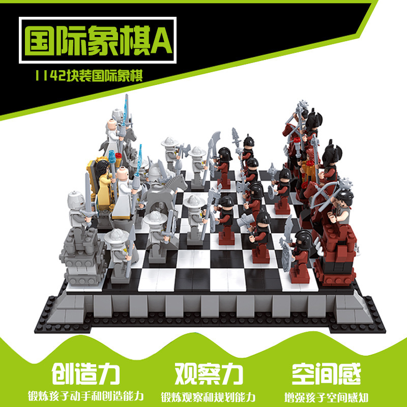 Ausini Castle Series International Chess Model Building Kit figures Play Chess Brick Model Action Children Gift Toys 12pcs set children kids toys gift mini figures toys little pet animal cat dog lps action figures