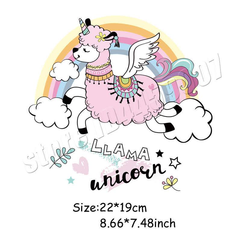 Нашивки с радугой мультфильм овец сладкий аппликация на Костюмы передачу тепла виниловая бумага Аппликация DIY моющиеся персональный аксессуар