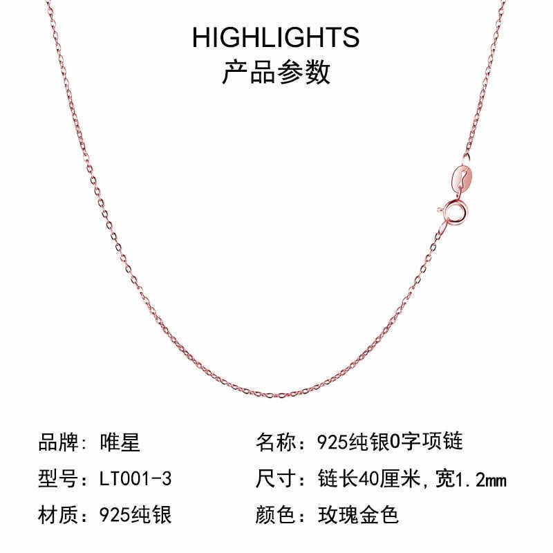 100% 925 prata esterlina colar corrente sem pingente vnistar atacado 925 jóias de prata corrente básica para diy colar