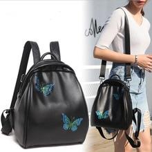 Овчины Натуральная кожа Рюкзак мягкий сумка Бабочка Для женщин Повседневное рюкзак подростковый Обувь для девочек школьная Дорожные сумки Mochila