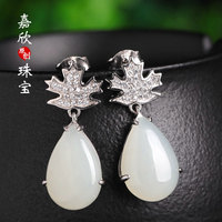 2019 Earings Fashion Jewelry Female Personality Jade Pendant With Certificate Of Original Maple Leaves Water Droplets Earrings