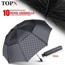 더블 레이어 큰 우산 비 여자 남자 3 접는 10K Windproof 비즈니스 우산 남성 다크 그리드 파라솔 가족 여행 파라과이