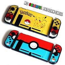 Yoteen Kleur Print Case Voor Nintendo Switch Ns Patroon Case Beschermende Hard Cover Shell Skin Voor Nintendo Switch Console