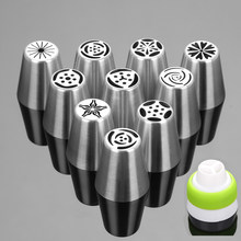 11 PCS Rvs Cake Nozzles Russische Gebak Tip Icing Piping Nozzle Decorating Gereedschap Fondant Zoetwaren Sugarcraft(China)