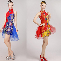 Female Performance costumes Chinese classical dance dress stage instrument play clothes Adult Ballroom Party costumes dress