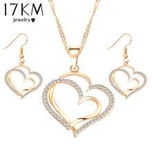 Ювелирный набор Romantic Heart Pattern Crystal