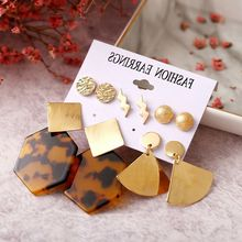 5 Pairs/Set Earrings Retro Geometric Earrings For Women Metal Piece Leopard Acrylic Dangle Earrings Drop Earring Jewelry retro style striped ball and geometric acrylic drop earrings